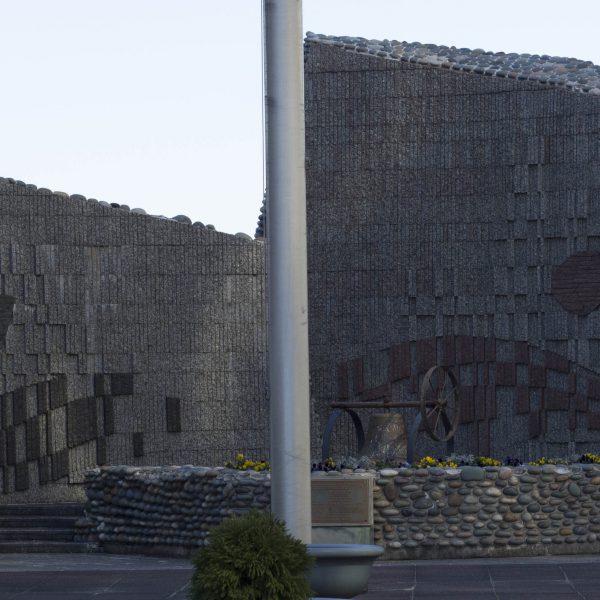 Civic Center Memorial