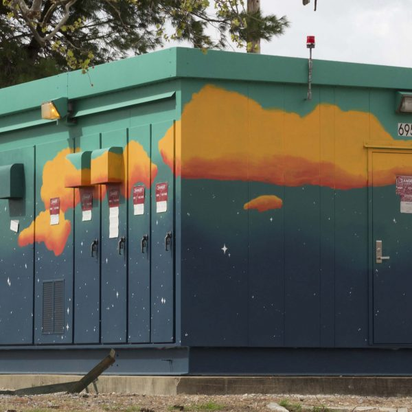 Edge District Electrical Box